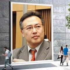 Junpei Yamaguchi