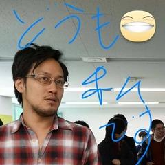 Takeshi Itakura