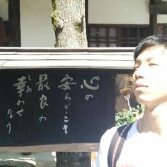 Ikeda Ryota