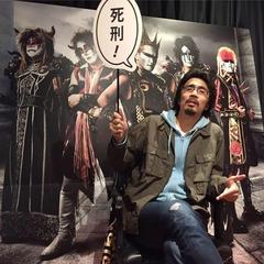 Daisuke Yamaji
