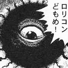 Masao Hitomi