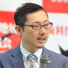 Hikaru Goto