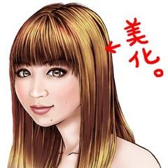 Masami Narita