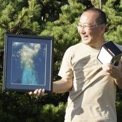 Yutaka Kimura