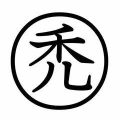 Junpei Kita