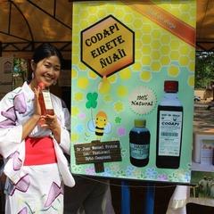 Yuka Watanuki