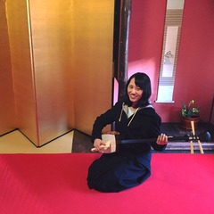 Yuka Tsukazaki