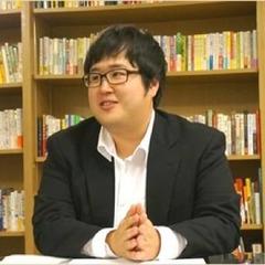 Iwata Yusuke