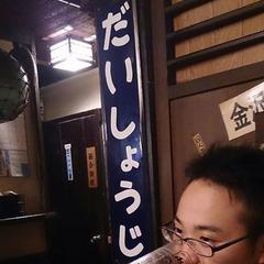 Yuta Shoji