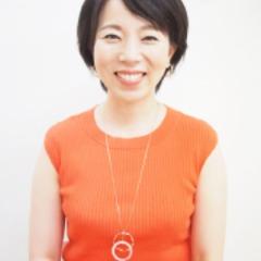 Yuko Ueta