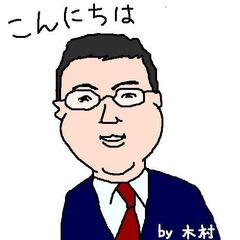 Kunihiro Mori