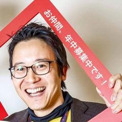 Tsuji Yoshihiko