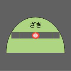 Yuki Yazaki