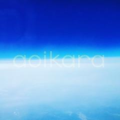 Aoi Kara
