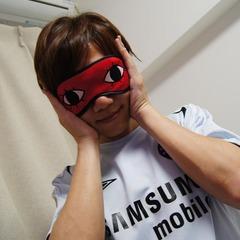 Neo Chang