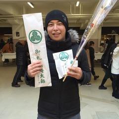 Yutaka Oshima