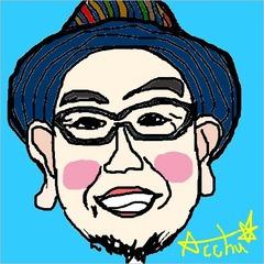 Yasuhiko Hamao Asaga