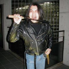 Naotaka Ueda