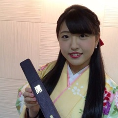 Yuki Nara