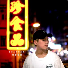 Felix Hui