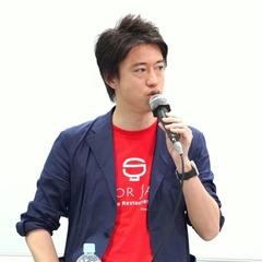 Eisuke Nariuchi