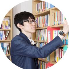 Kuranosuke Yoshino