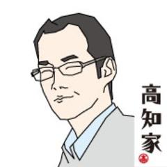 西村 清志郎
