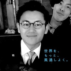 Ryo Saigusa