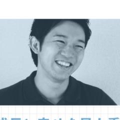 Kento Okamoto
