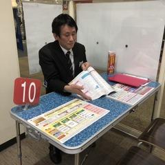 Kazuo Hatano