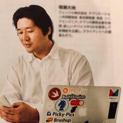 Daichi Tsukase