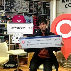 Yasuharu Hirano