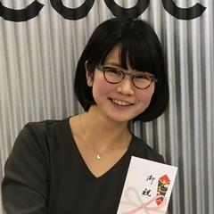 Ayumi Aoyagi