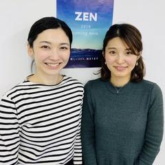 Saiyo Zen
