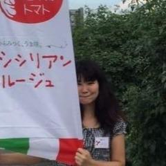 Reiko Hojyo