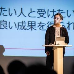 Katsuhito Kamon