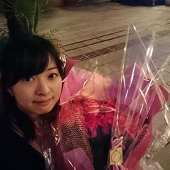 Yukina Nishimura