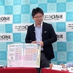 Takaaki Izawa