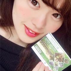 Keiko Fukasawa