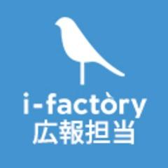 i-factory