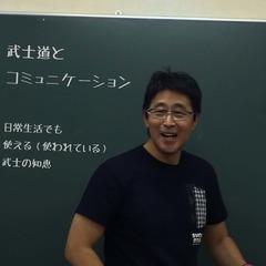 Wanosuke Takahashi