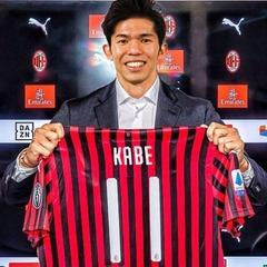 Milan Kabe
