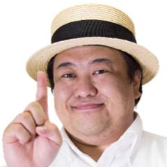 目代 昌幸