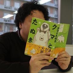 Suguru Suzuki