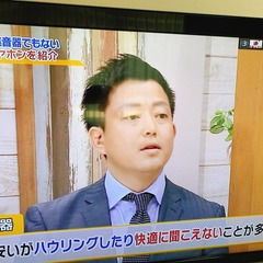 Tashibu Yasuyuki