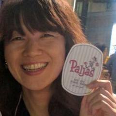 Yoshiko Watanabe