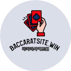 baccaratsitewin
