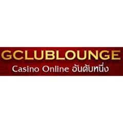 gclublounge1