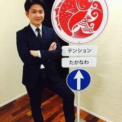 Masahiro Hirata