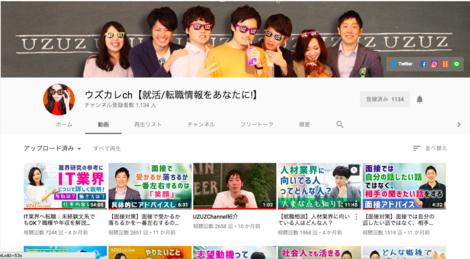 ん youtuber ひま 雑談 らじお